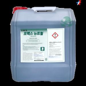chất tẩy rửa nhà vệ sinh Forex Neutral
